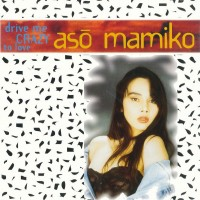 Purchase Aso Mamiko - Drive Me Crazy To Love (EP) (Vinyl)