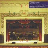 Purchase Tuxedomoon - 77O7 Tm - 30Th Anniversary Box CD2