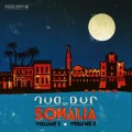 Buy Dur-Dur Band - Dur Dur Of Somalia - Volume 1, Volume 2 & Previously Unreleased Tracks Mp3 Download
