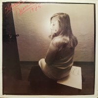 Purchase Blossom Dearie - From The Meticulous To The Sublime (Vinyl)