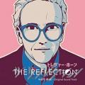 Buy Trevor Horn - The Reflection Wave One (Original Soundtrack) Mp3 Download