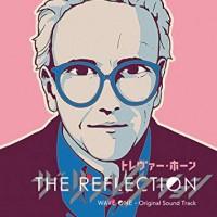 Purchase Trevor Horn - The Reflection Wave One (Original Soundtrack)