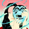 Buy Peggy Gou - Starry Night (CDS) Mp3 Download