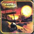 Buy Orbital Junction - Orbital Junction (EP) Mp3 Download