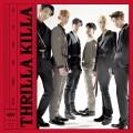 Buy Vav - Thrilla Killa Mp3 Download