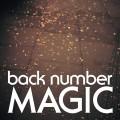 Buy Back Number - Magic Mp3 Download