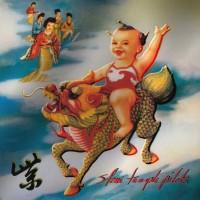 Purchase Stone Temple Pilots - Purple Super Deluxe