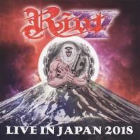 Purchase Riot V - Live In Japan 2018 CD1