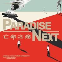 Purchase Ryuichi Sakamoto - Paradise Next