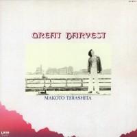 Purchase Makoto Terashita - The Great Harvest (Vinyl)