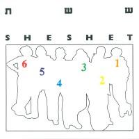 Purchase Sheshet - Sheshet (Extended Edition) CD1