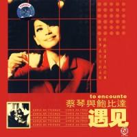 Purchase Tsai Chin - Chris And Friends: To Encounter