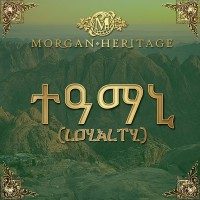 Purchase Morgan Heritage - Loyalty