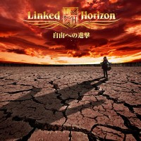 Purchase Linked Horizon - Jiyuu E No Shingeki (EP) (Limited Edition)