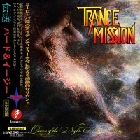 Purchase Trancemission - Queen Of The Night: Hard & Easy CD1