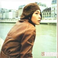 Purchase Rene Liu - Full Bloom