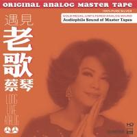 Purchase Tsai Chin - Meet Old Songs