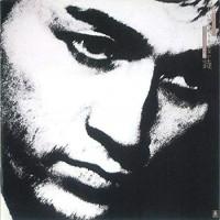Purchase Kazuki Tomokawa - Ore No Uchi De Nari (Vinyl)