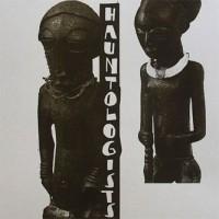 Purchase Hauntologists - 1 (EP)