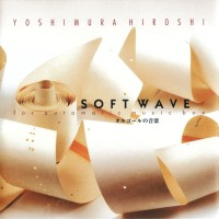 Purchase Hiroshi Yoshimura - Soft Wave For Automatic Music Box