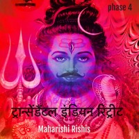 Purchase Maharishi Rishis - Transcendental Indian Chill Phase 4