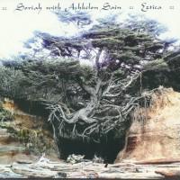 Purchase Soriah - Eztica (With Ashkelon Sain)