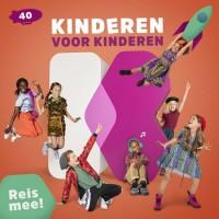 Purchase Kinderen Voor Kinderen - Reis Mee! CD2