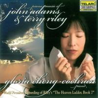 Purchase Gloria Cheng - Piano Music Of John Adams & Terry Riley