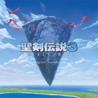 Purchase Hiroki Kikuta - Trials Of Mana (Original Soundtrack)