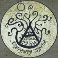 Purchase Azathoth Circle - Azathoth Circle (EP)