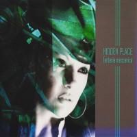 Purchase Hidden Place - Fantasia Meccanica