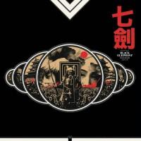 Purchase Black Elephant - Seven Swords