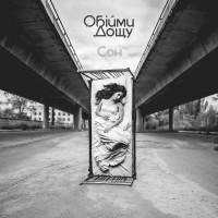 Purchase Obiymy Doschu - Dream