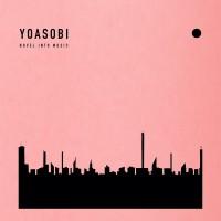 Purchase Yoasobi - The Book