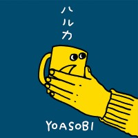 Purchase Yoasobi - ハルカ (CDS)