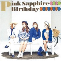Purchase Pink Sapphire - Birthday
