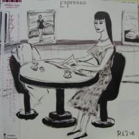 Purchase Rajie - Espresso (Vinyl)