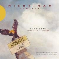 Purchase Nishtiman Project - Kobane